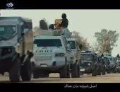"""شاهد.. إعلام المصريين يُهدي لـ"""" شهداء الواحات"""" فيديو عن تضحياتهم فى عيد الشرطة"""