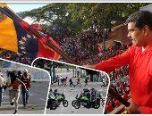 الأمم المتحدة تحذر من كارثة فى فنزويلا وتدعو للحوار