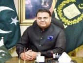 وزير باكستانى: نشكر الدول الصديقة التى ساعدت فى تهدئة التوتر مع الهند