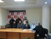 """""""المصريين الأحرار"""" ينظم دورات لتأهيل المخطوبين للزواج  بالإسكندرية"""