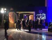 بدء توافد المدعوين لحفل جائزة ساويرس الثقافية 2019 بدار الأوبرا المصرية