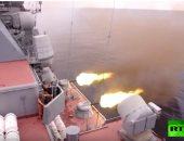 شاهد.. سفن حربية تابعة لأسطول المحيط الهادئ الروسي تطلق النار فى البحار