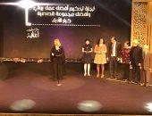 فوز سحر الموجى ونادية كامل مناصفة بجائزة ساويرس الثقافية عن فرع كبار الكتاب