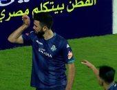 سوريا تختار 24 لاعبا لمواجهة إيران بقيادة خربيين والسومة