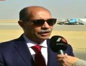 وزير الطيران المدنى: دول كثيرة طلبت استخدام مطار سفنكس الدولى