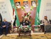 صور.. السفارة السعودية تحتفى بزيارة وزير الأوقاف لجناح المملكة بمعرض الكتاب