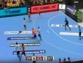فيديو.. منتخب اليد يخسر أمام إسبانيا 36 /31 بكأس العالم ويحتل المركز الثامن
