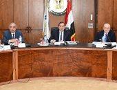 وزير البترول:ارتفاع إنتاج مصر من الغاز لـ 8 مليارات قدم يومياً العام المقبل