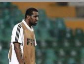 منتخب الشباب يهزم تنزانيا بهدفين نظيفين فى دورة شمال أفريقيا