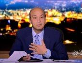 """عمرو أديب لـ""""وزيرة الصحة"""": لو الأعداد قليلة عشان التجارب أنا جاهز ورجالتى جاهزين"""