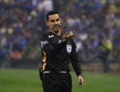 صافرة مكسيكية تدير مباراة قطر والامارات فى كأس اسيا
