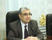 الشركة القابضة للكهرباء تعقد جمعيتها العامة برئاسة وزير الكهرباء