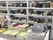 نفاد طرحة كاملة من الفتوحات المكية فى الأعلى للثقافة بـ معرض الكتاب