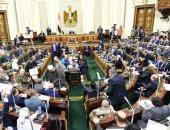 ائتلاف دعم مصر وأعضاء بمجلس النواب يناقشون تقديم طلب لتعديل الدستور