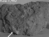 علماء يكشفون سر أقدم صخرة عثر عليها على سطح القمر