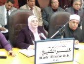 وكيل تعليم كفر الشيخ: مستعدون لتنفيذ مبادرة المسح الطبى