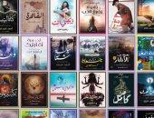 فى اليوم السادس.. تعرف على الكتب المخفضة فى معرض القاهرة للكتاب 2019