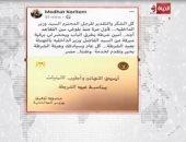 خالد أبوبكر يعرض رسالة للواء سابق يشكر وزير الداخلية على تهنئته بعيد الشرطة