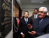 صور.. افتتاح مكتب شهر عقارى شمال القاهرة المميكن