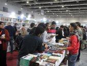 جناح المجلس الأعلى للشئون الإسلامية بمعرض الكتاب يحقق مبيعات مرتفعة