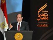عاهل البحرين يتسلم دعوة من الرئيس السيسي لحضور القمة العربية الأوروبية