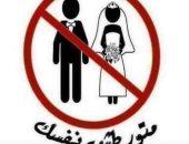 دوفاء شبارة تكتب : خليها تعنس