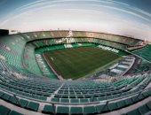 معقل بيتيس يستضيف نهائى كأس ملك إسبانيا 25 مايو المقبل