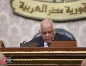 """نواب """"دعم مصر"""" وبعض المستقلين يعلنون التقدم غدا بطلب تعديل عدد من مواد الدستور"""