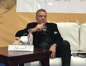 تكريم أحمد نوار فى ختام ملتقى الأقصر الدولى للتصوير
