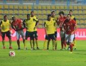 اخبار الرياضة المصرية اليوم الاثنين 28/1/2019