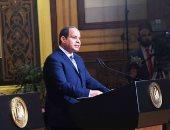 السيسي يستقبل مدير عام الوكالة الدولية للطاقة الذرية