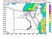مركز التنبؤ بالفيضان: توقف سقوط الأمطار على السواحل الشمالية والبحر الأحمر غدا