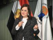 وزيرة التخطيط تعلن تحقيق مصر أعلى معدل نمو خلال 10 سنوات