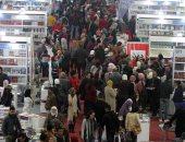 معرض القاهرة للكتاب يقترب من المليون ونصف زائر فى اليوم الثامن منذ افتتاحه