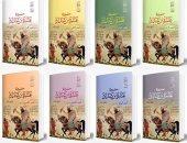 """""""سيرة عنترة بن شداد"""" عن قصور الثقافة فى معرض القاهرة للكتاب"""
