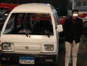 سائق صدم شابا بسيارته بالإسكندرية وتخلص من جثته بدلا من نقله للمستشفى