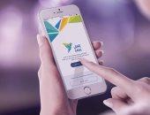 """تطبيق زاجل يقدم خدمة إخبارية مميزة لحظة بلحظة .. """"اعرفها وهى طايرة"""""""