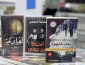 لعشاق الروايات الفائزة بالجوائز .. إليك أماكن توافرها فى معرض القاهرة للكتاب