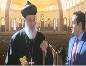 بطريرك الكنيسة السريانية: المسجد والكاتدرائية بداية مباركة للعاصمة الجديدة