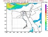 مركز التنبؤ بالفيضان يتوقع سقوط أمطار خفيفة على منطقة حلايب اليوم