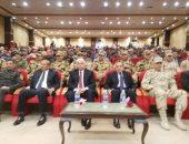 الشباب والرياضة بشمال سيناء تنظم احتفال بعيد الشرطة