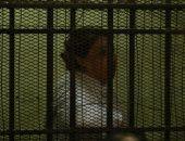 اليوم.. استكمال محاكمة نائب محافظ الإسكندرية سابقا بتهمة غسيل الأموال
