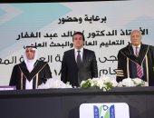 وزير التعليم العالى يشهد احتفالية الدفعة 12 لخريجى الجامعة العربية المفتوحة