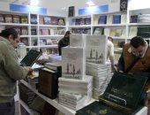 فى يومه السابع.. لا توجد شكوى تزوير واحدة بمعرض القاهرة للكتاب.. اعرف السبب