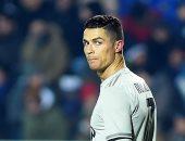 يوفنتوس يسقط بثلاثية ضد أتالانتا ويودع كأس إيطاليا.. فيديو