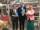 """صور.. توقيع كتاب """"قوة التفكير الإيجابى"""" لـ وفاء محمد مصطفى فى معرض الكتاب"""