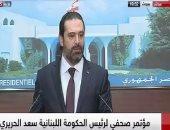 سعد الدين الحريرى: أمامنا تحديات اقتصادية واجتماعية وخدمية وأمنية كبيرة