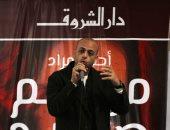 """قارئ لـ أحمد مراد فى معرض الكتاب: """"إيه نوع الحشيش اللى بيخليك تكتب كده؟"""""""