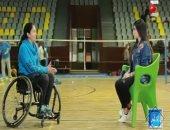 """فيديو.. بطلة منتخب الريشة الطائرة :""""كنت بقول ربنا كاتبلى حاجة بسبب الإعاقة"""""""