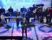 وزراء وشخصيات عامة فى حفل خريجى هندسة عين شمس.. وتكريم شريف إسماعيل